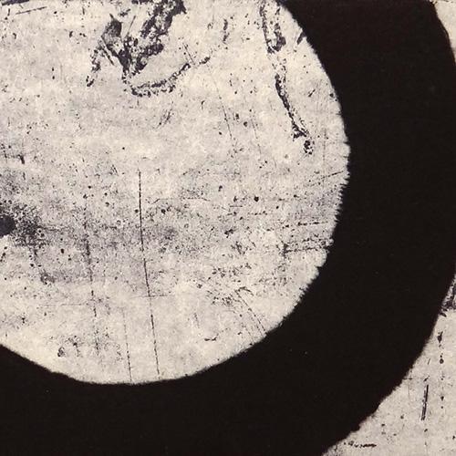 PHI : Cette série de 5 estampes, variation sur l'anneau, est également disponible dans son intégralité en portfolio